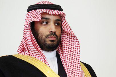 наследный принц Мухаммед бен Салман
