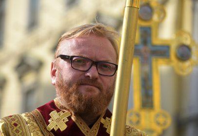 Депутат Милонов возрождает «главную скрепу» России