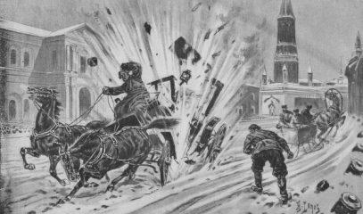 Российская империя и ее «подконтрольный» терроризм