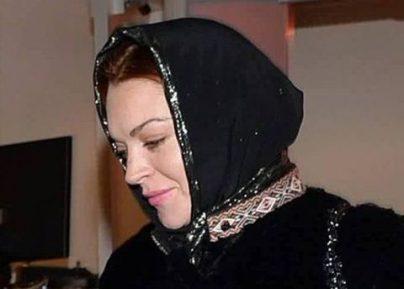 Линдси Лохан поздравила мусульман с наступлением Рамадана
