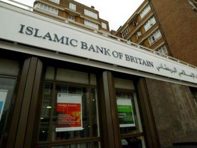 Правь Британия деньгами. Сити становится мировым флагманом исламских финансов