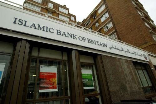 Исламский банк в Лондоне