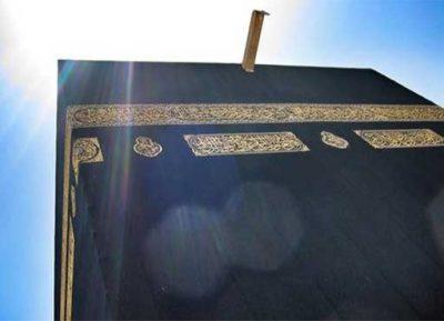 Первый день Рамадана ознаменуется редким астрономическим явлением