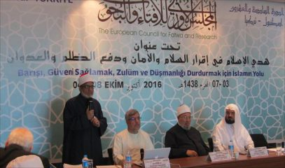 Исламские ученые обратились к мусульманам Запада