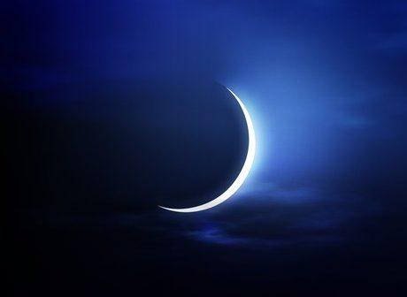 В Саудовской Аравии объявили о начале месяца рамадан