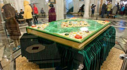 Выставка Корана прибыла в Свердловскую область
