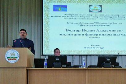 У Болгарской исламской академии нет перспективы без зарубежных коллег