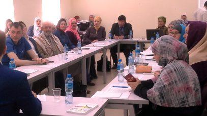 В Москве обсудят вопросы детского исламского образования