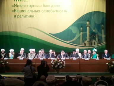 В Казани пройдет форум татароязычных  мусульманских религиозных деятелей