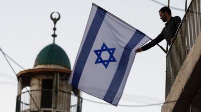В Израиле хотят нанести удар по арабскому языку