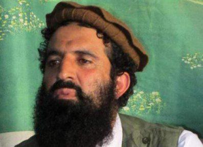 ИГИЛ обезглавили в Афганистане