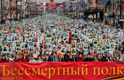 Страны Центральной Азии объявили акцию «Бессмертный полк» противоречащей исламу