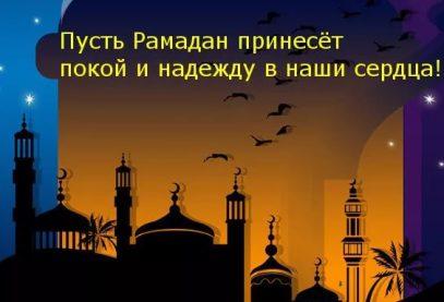 Последователи Иисуса постились как в Рамадан (ВИДЕО)