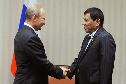 Владимир Путин и Родриго Дутерте