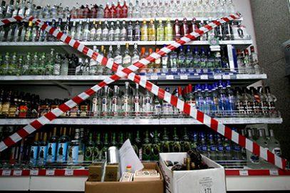 В канун Рамадана власти Ингушетии нанесли удар по алкоголю