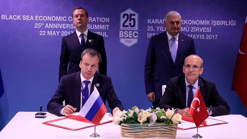 Подписание заявления между Россией и Турцией