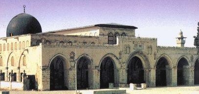 Турция противостоит иудаизации Аль-Аксы