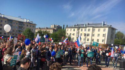 На антикоррупционном митинге в Казани осудили традиционный ислам