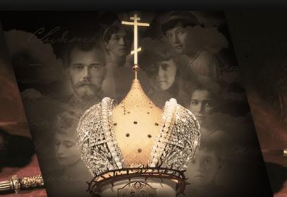 «Белый» царь или Батырша? Мусульмане в Российской империи
