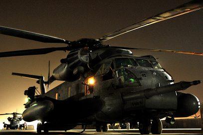 """Иранские военные напугали американских пехотинцев """"лазерным шоу"""""""