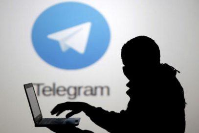 ФСБ объяснила слабость террористов к мессенджеру Telegram