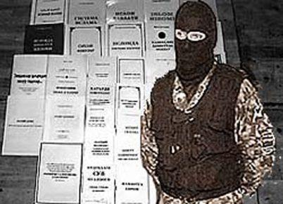 Список экстремистских материалов. С кем, кроме «исламистов», борются в России?