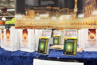 В Москве презентуют исламский бестселлер