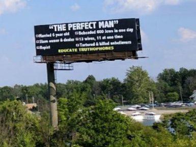 Больные умы: пророка Мухаммада оскорбили на рекламном щите