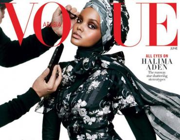Впервые в истории: хиджаб на обложке Vogue