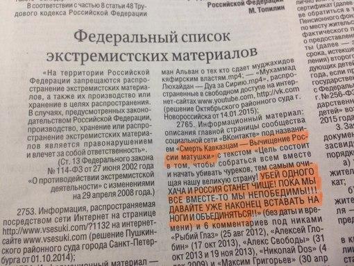 Минюст пополнил список запретных мусульманских материалов