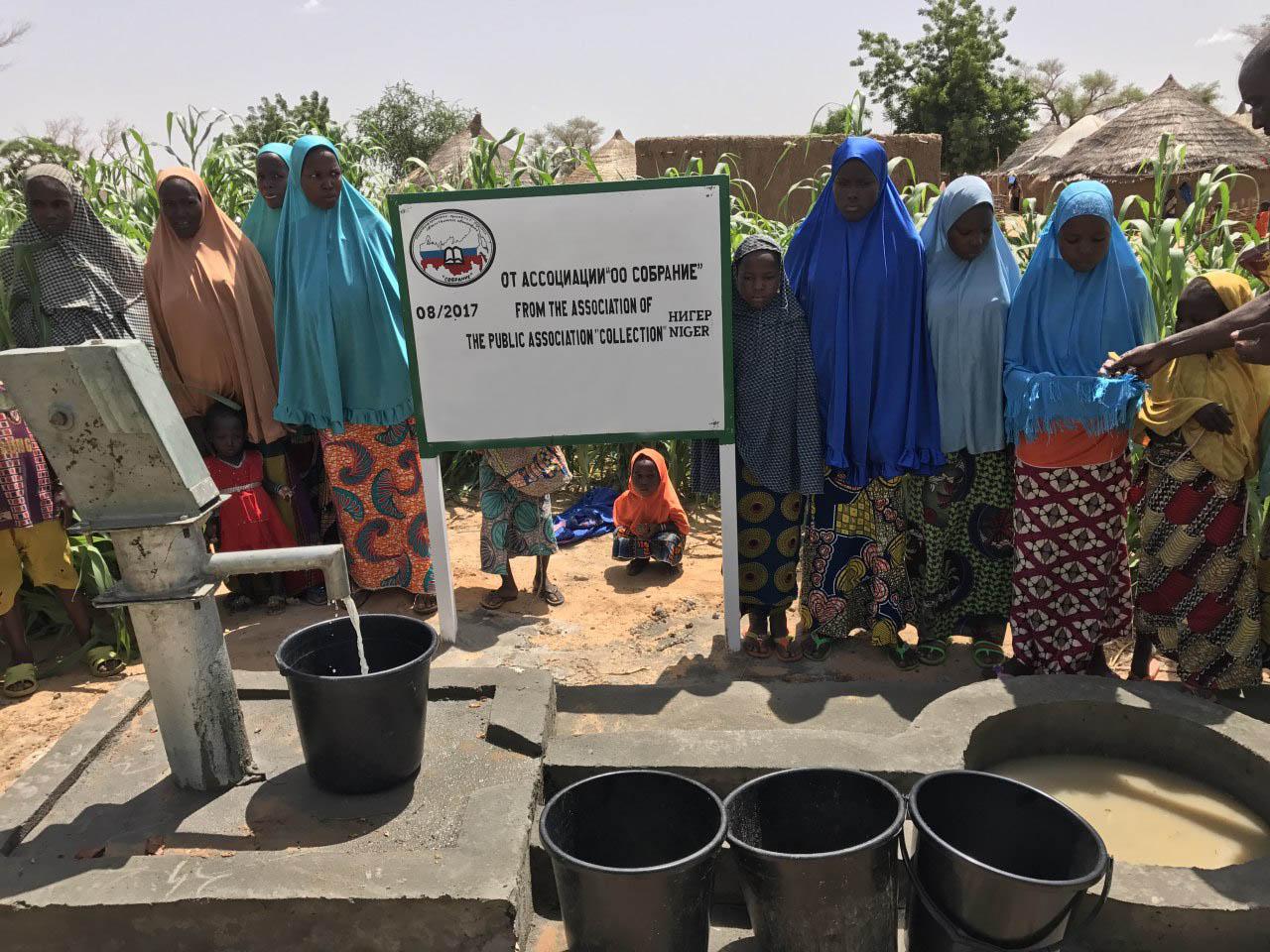 Нигерцы вознесли мольбы (дуа) Всевышнему за благотворителей