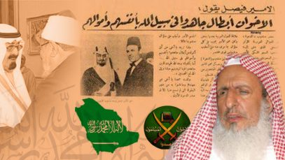Саудовская Аравия и «Братья-мусульмане» — от союза к конфронтации