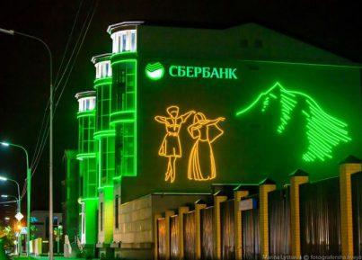 Через Чечню обналичили 1 млрд рублей