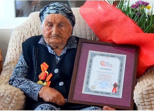 Жительница Кавказа попала в «Книгу рекордов России»
