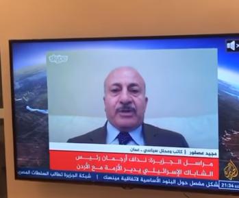 Арабский политолог стал героем дня, выйдя в эфир Аль-Джазиры без штанов (ВИДЕО)