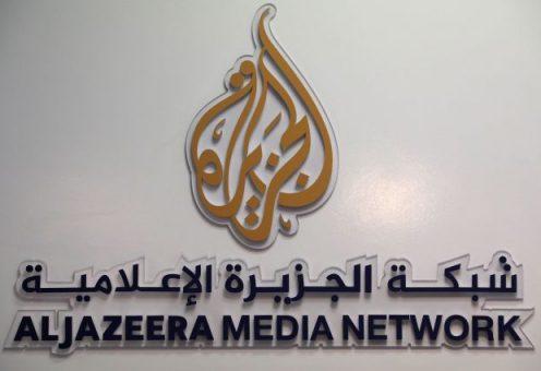 «Аль-Джазира» отреагировала на желание Нетаньяху выгнать канал из Израиля