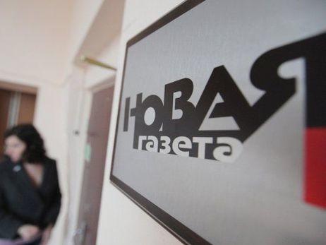 Союз журналистов Чечни заинтересовался казнями «Новой газеты»