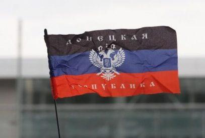 Москва не видит угроз для Украины в особом статусе Донбасса