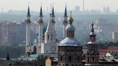 Эксперты: Жить хорошо! А в Казани жить еще лучше!