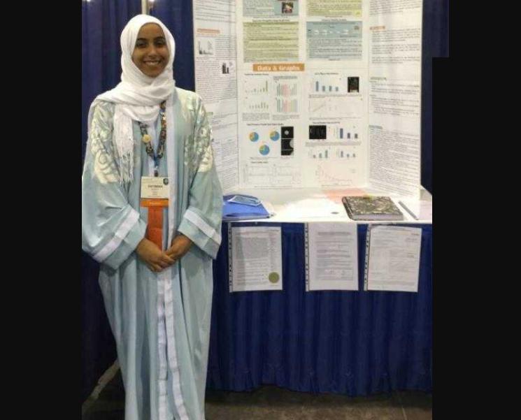 Саудовская умница и красавица добралась до астероида