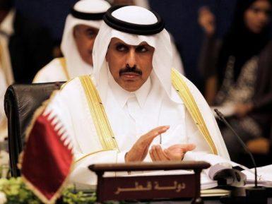 Центробанк Катара объяснил отсутствие страха перед арабской блокадой