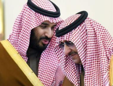 Стала известна причина смены наследника престола в Саудовской Аравии