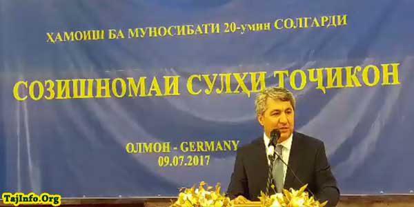 Выступление Мухиддина Кабири на конференции в Дортмунде