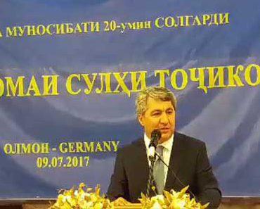 В Германии вспоминали о «Межтаджикском примирении»