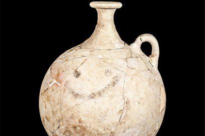 В Турции обнаружили доисторический смайлик