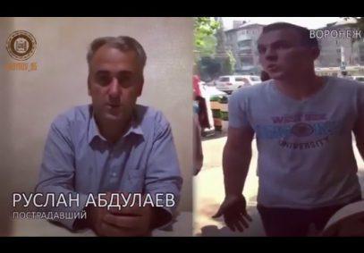 В инциденте с чеченками в Воронеже восторжествовала справедливость