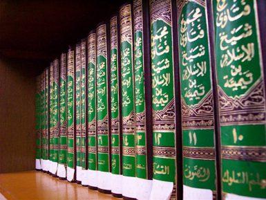 Взгляды Ибн Таймии на государственное устройство