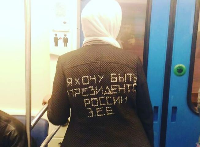 Снимок из метро