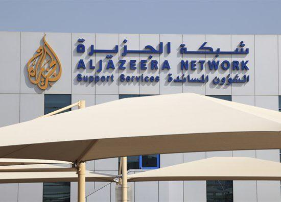 Израиль решил закрыть вИерусалиме кабинеты канала AlJazeera