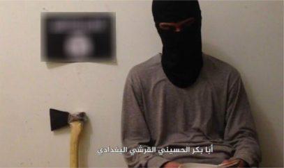 «Исламское государство» намерено бороться за сургутского потрошителя
